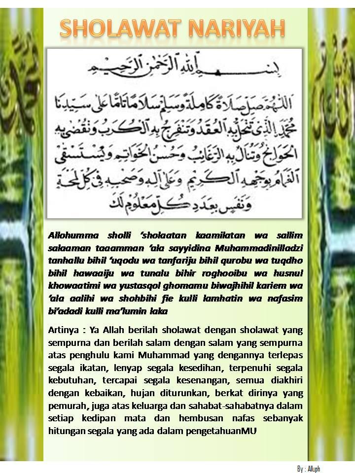 Inilah Hebatnya Sholawat Nariyah Al Bayyinah Haqqul Mubiin
