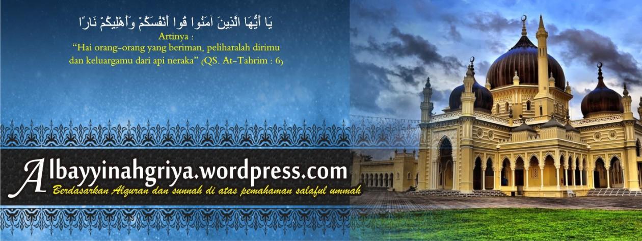 Al Bayyinah Haqqul Mubiin